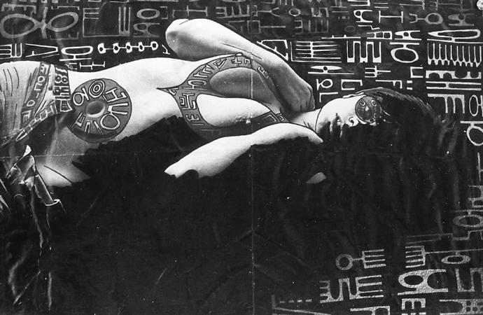 Alain Sati� : Femme anonyme hypergraphi�e