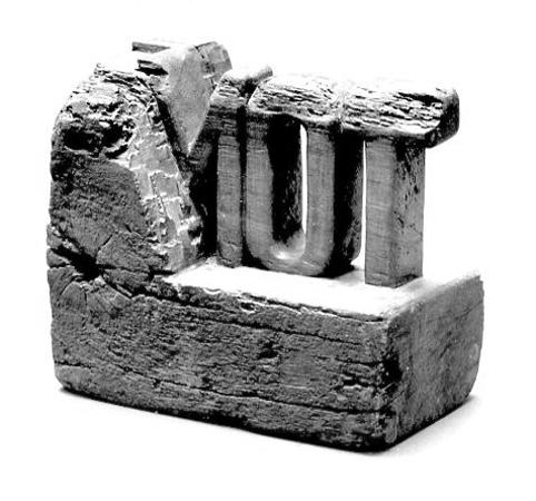 Alain Sati� : Mot bois, sculpture inachev�e